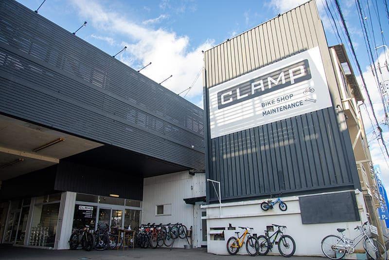 CLAMP 伊那店