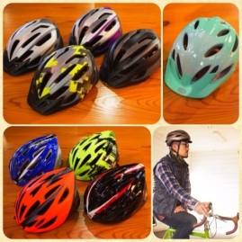 BELL(ベル) バイク用ヘルメットに始まり自転車専用ヘルメットを作って約90年の老舗ブランド。 子供用からシティ、ロード、MTBなど豊富なラインナップがあります。