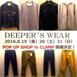 DEEPER'S WEAR POP UP SHOP