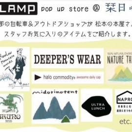 CLAMP pop up store @栞日☆ブランド紹介
