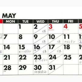 5月のCLAMPカレンダーです