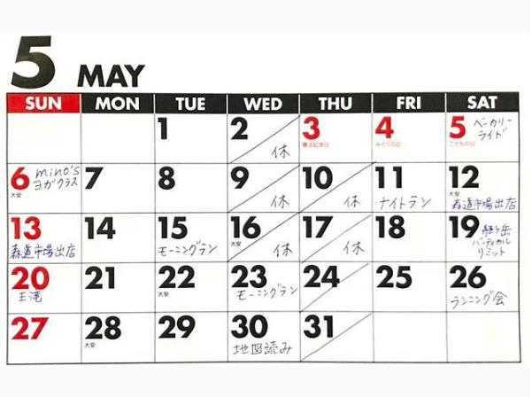 スクリーンショット 2018-05-01 20.39.42