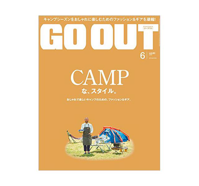 gootu_camp01