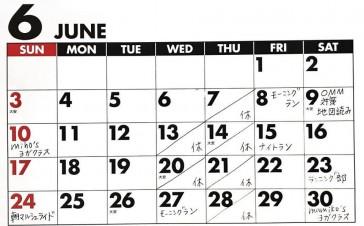 6月のCLAMPカレンダーです