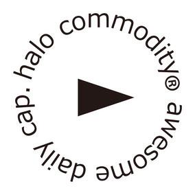 「CLAMPのふゆじたく」ブランド紹介~halo commodity~