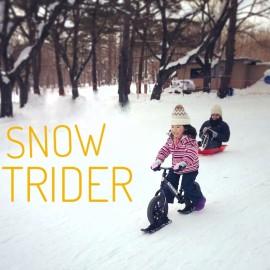 【STRIDER】スキーアタッチメント再入荷 & 14X 入荷しました。