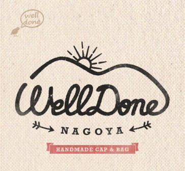 【ブランド紹介】 welldone NAGOYA