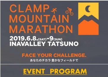 【CMM】EVENT PROGRAM