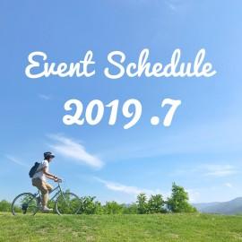 イベント情報7月号