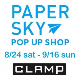 【PAPERSKY POP UP STORE 開催のお知らせ】8/24~9/16