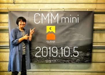 【イベント情報】10/5(土)CMM mini →CMM ride