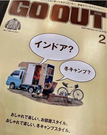 【メディア掲載】店長がGO OUT 2月号の表紙に!