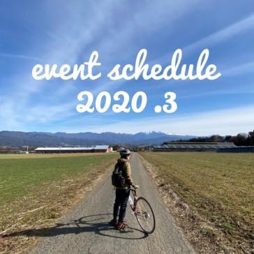 イベント情報3月号