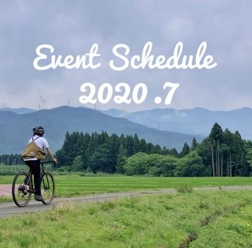 7月の営業予定とイベント情報