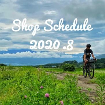 8月の営業予定とイベント情報