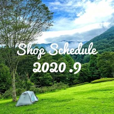 9月の営業予定とイベント情報