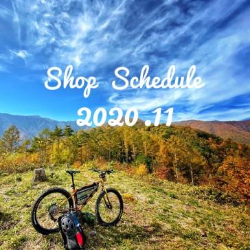 11月の営業予定とイベント情報