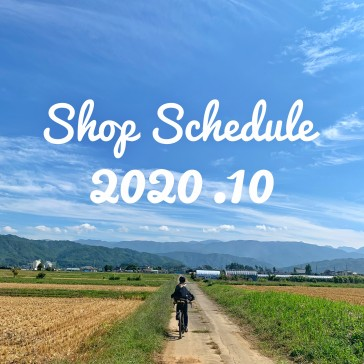 10月の営業予定とイベント情報